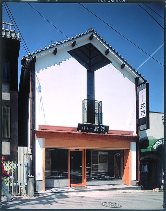 直営店(本店)